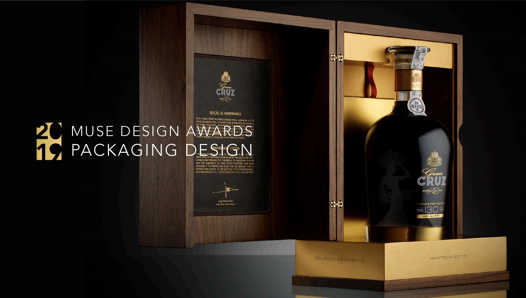 MUSE Packaging Design