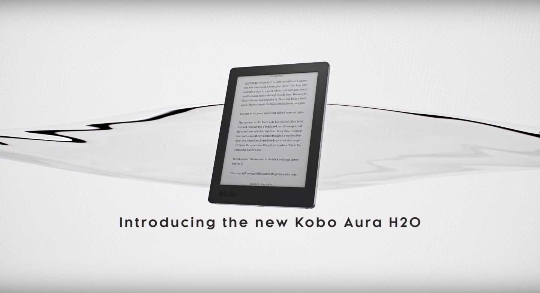 Kobo Aura H20 | Muse Awards