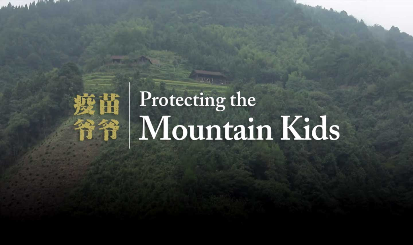 PROTECTING THE MOUNTAIN KIDS | GlobalTrend Video Awards