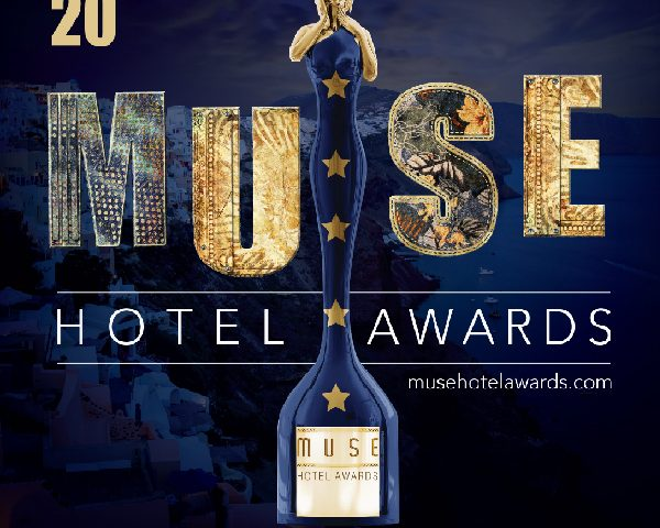 2020 MUSE Hotel Awards Call for Entries