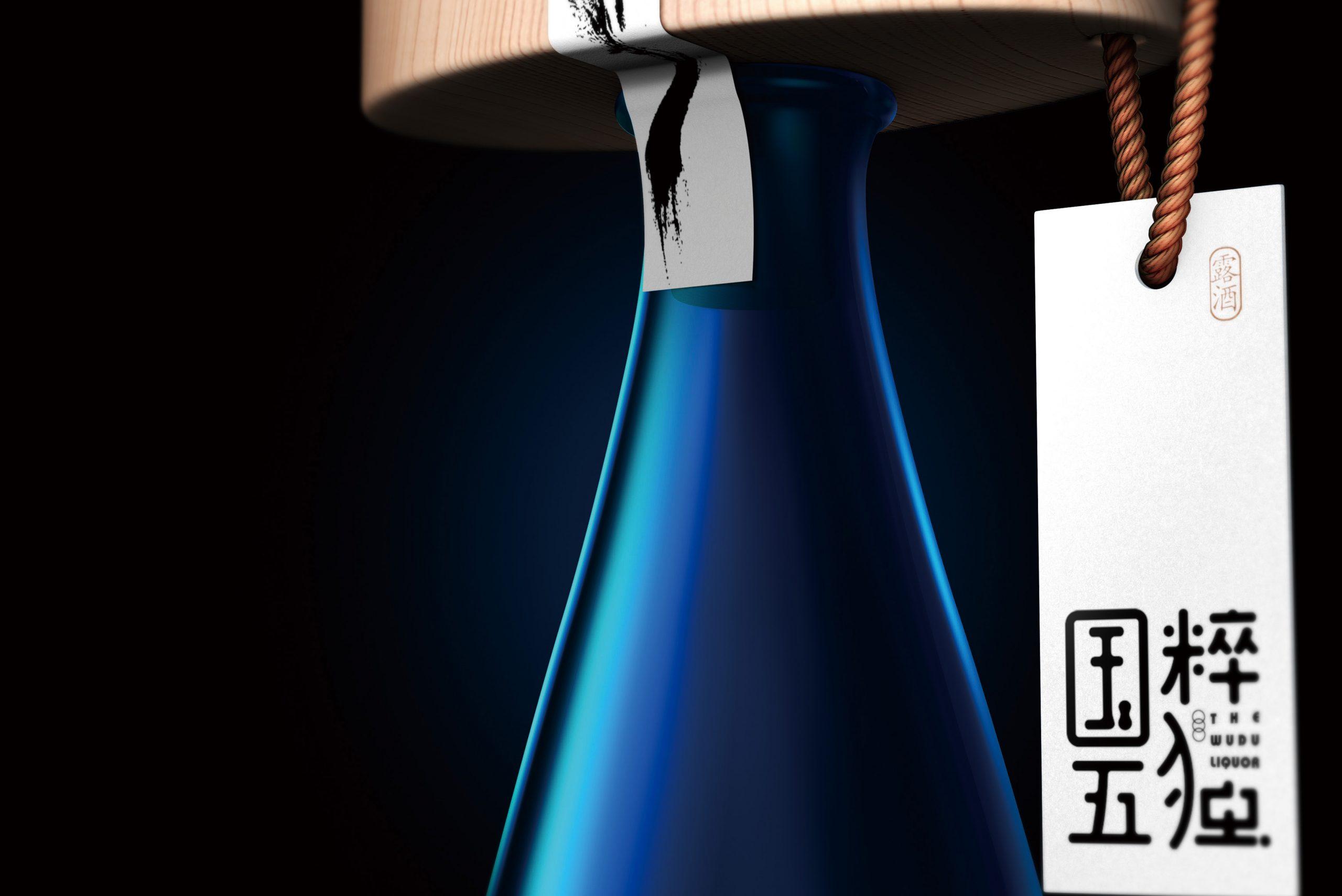GuoCuiWuDu | Packaging Design | MUSE Design Awards