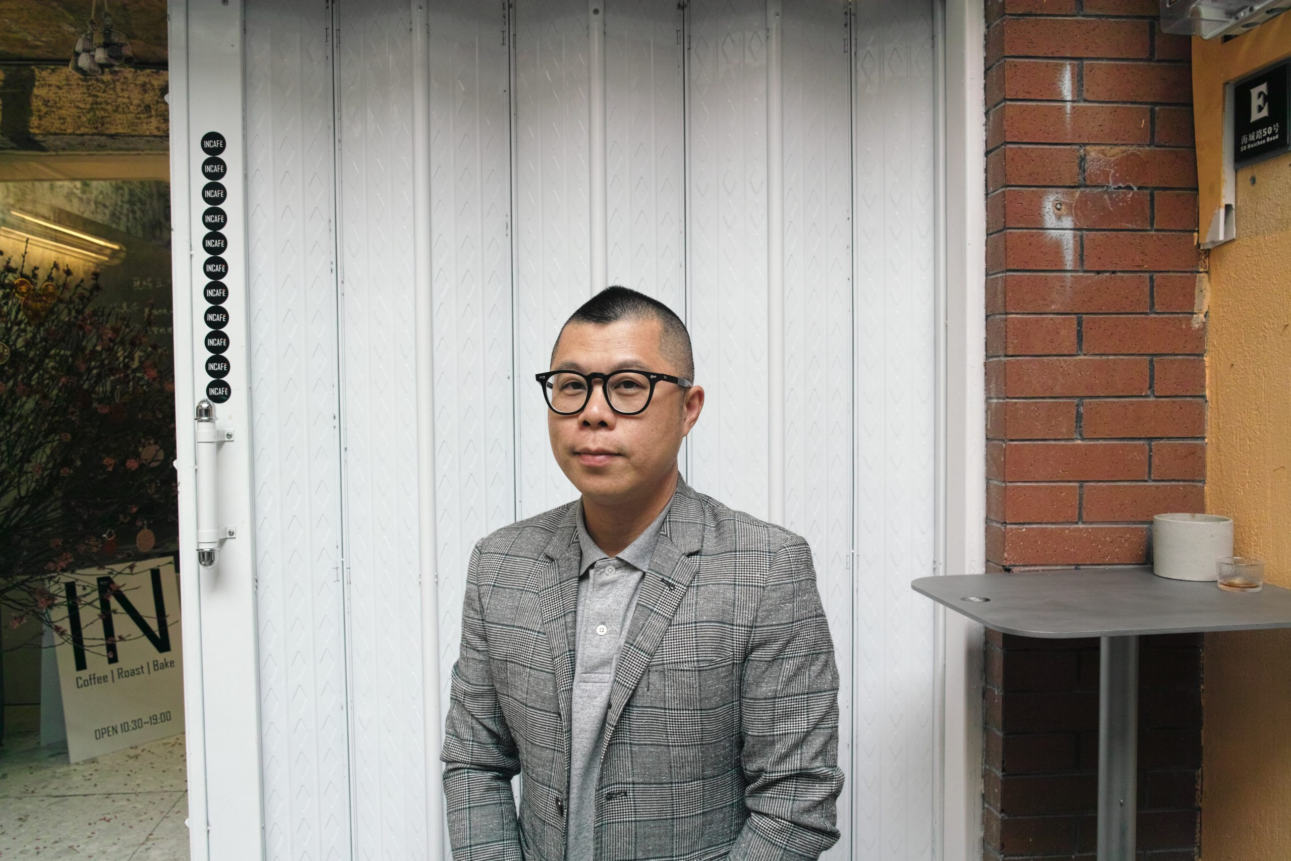 Jinghui Ye | MUSE Design Awards | muse.world