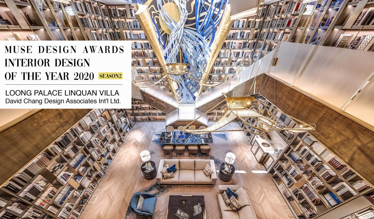 Loong Palace Linquan Villa | MUSE Awards | MUSE Design Awards