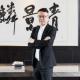 Lin Zong-lin | MUSE Design Awards