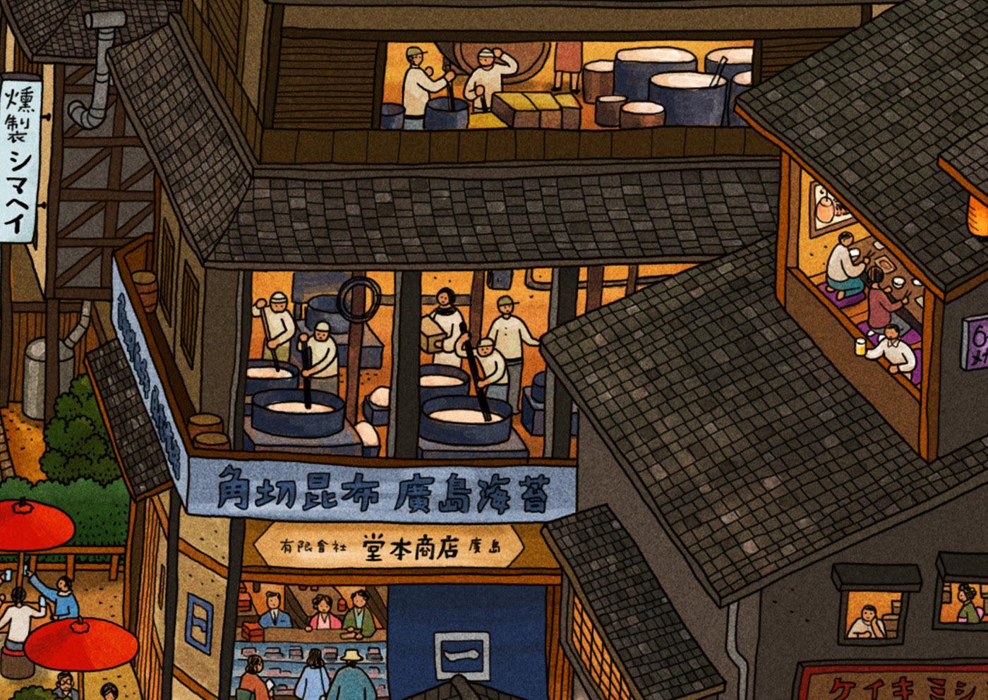 Kakuichi Yokocho   MUSE Design Awards